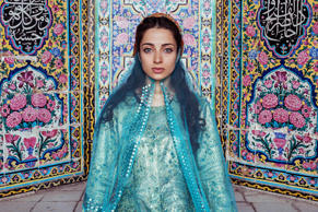 Atlas of Beauty - Iran