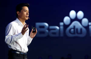 Robin Li, co-founder, chairman and CEO of Baidu, speaks at the 2018 Baidu World ...