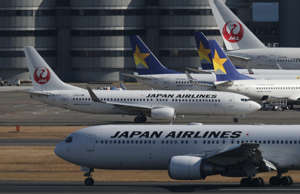 Civil jet airplanes of JAL - Japan Airlines and Skymark Airlines at Haneda Inter...