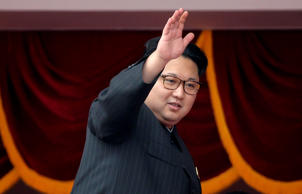 FILE - In this May 10, 2016 file photo, North Korean leader Kim Jong Un waves at...