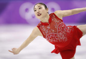 Mirai Nagasu of the U.S. competes.