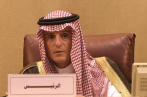 Saudi Foreign Minister Adel Al-Jubeir chairs a meeting of the Arab League Foreig...