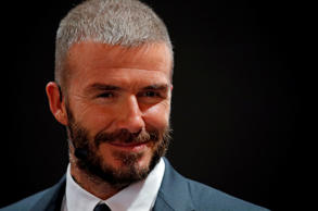 David Beckham has invested in Salford