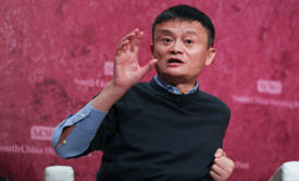 Jack Ma Yun, Chairman of Alibaba Group, attends SCMP China Conference in Admiral...