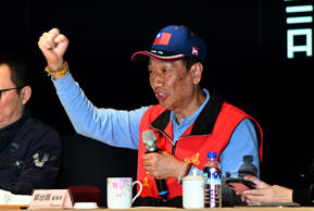 CEO of Taiwan's Foxconn Terry Gou gestures during a press conference at the comp...
