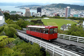 'The iconic cable car climbing to the top of the Botanic Garden, high above the ...